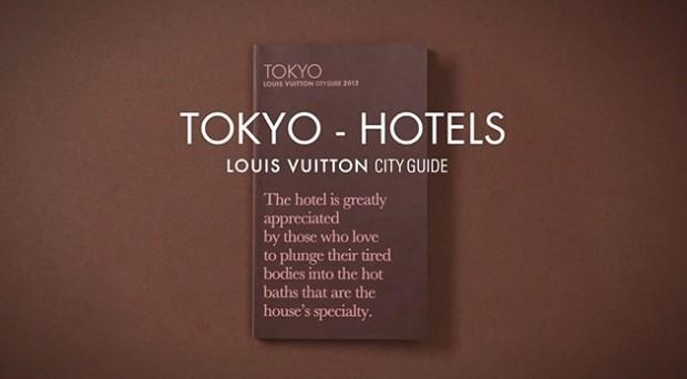 Louis Vuitton Tokyo Cityguide 2013