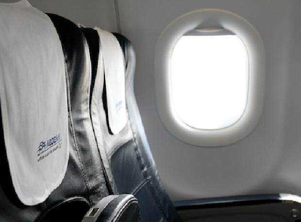 Aegean plane interior